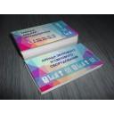 Дизайн-макетирование визиток
